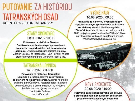 Putovanie za históriou & TATRANSKÁ LOMNICA